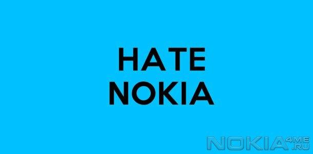 Опрос: американцы ненавидят Facebook, Nokia и HP