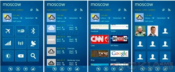 DSHub - Приложение для Windows Phone 7