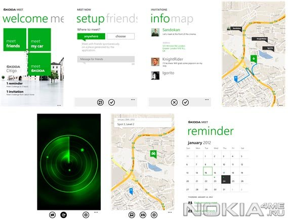 SKODA Meet - Приложение для Windows Phone 7.5 / 8