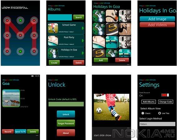 Image Locker Ultimate - Скрываем фото и видео на Windows Phone 7.5 - 8