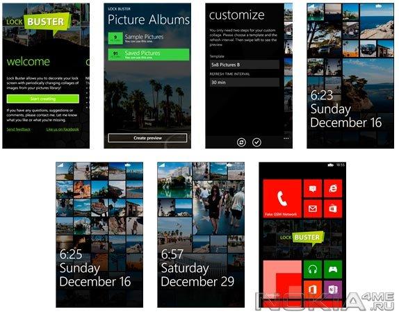 Lock Buster - Приложение для Windows Phone 7.5 - 8