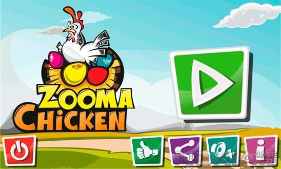 Chicken Zooma - Скачать игру для WP7.5 / WP7.8