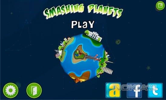 Smashing Planets - Межпланетные войны на Windows Phone 7.5-8