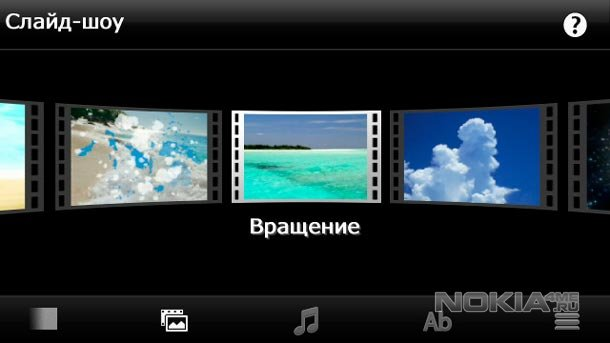 VideoEditor - Редактор видео для Symbian^3 с Belle