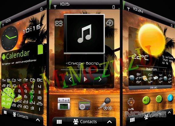 Пак скинов для SPB Shell с логотипом Android