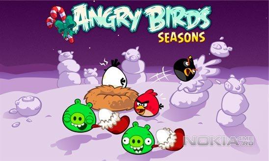 Angry Birds Seasons: Winter Wonderham! - Зимние Энгри Бердс для WP 7.5