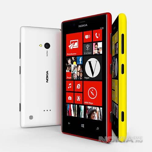 Nokia Lumia 720 & 520