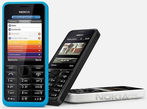 Nokia 301 & 105