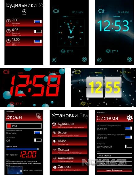 Talking Alarm Clock - Говорящий будильник для Windows Phone 7-8