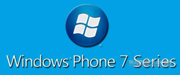 Как устанавливать игры и приложения из XAP на Windows Phone 7 / 7.5. Джейлбрейк