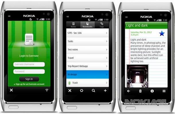 Notekeeper - Онлайн хранение файлов на Symbian Belle