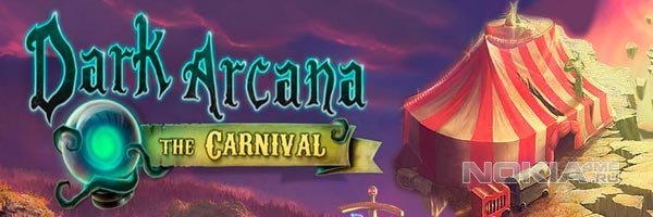 Dark Arcana: The Carnivalpic - квест на WP8
