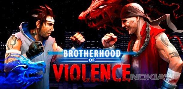Brotherhood of Violence / Братство насилия - Файтинг для WP8