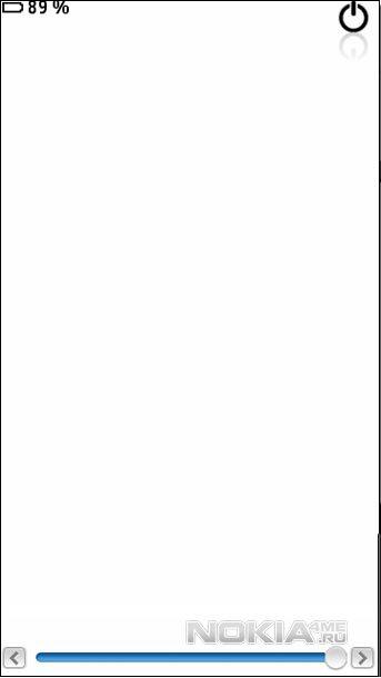 Screen Light - Экран мобильного как фонарик
