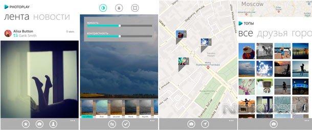 Photoplay - Социальная сеть для любителей красивых фото