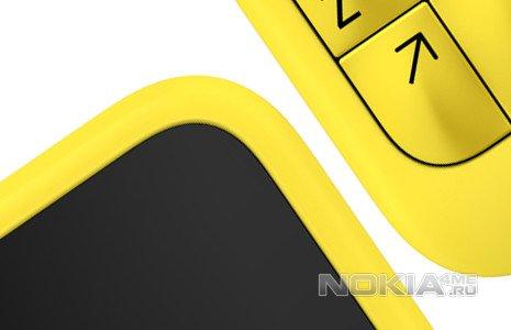24 апреля Nokia анонсирует новый девайс