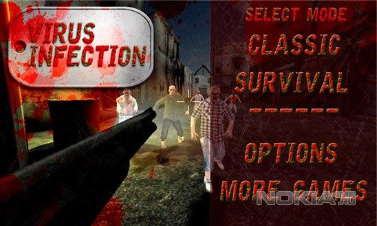 VirusInfection - защищаемся от зомби