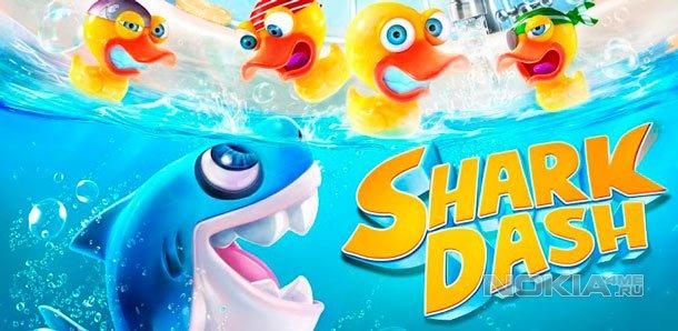 Shark Dash - Головоломка для WP8
