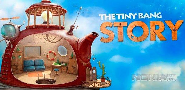 The Tiny Bang Story - Теория Крошечного Взрыва для Symbian^3