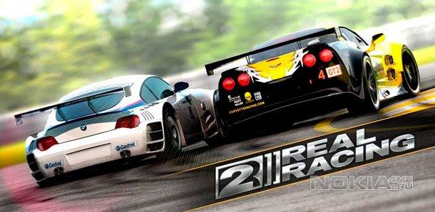 Real Racing 2 - Риал Рейсинг 2 для Нокия Люмия
