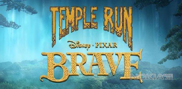 Temple Run: Brave - Темпл Ран: Храбрая Сердцем