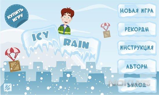 Icy Rain / Ледяной Дождь - Интересная аркада для WP 7.5-8