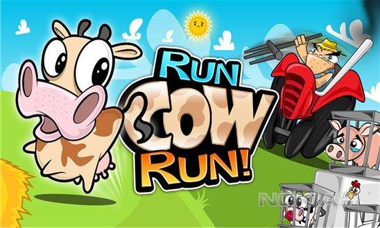 Run Cow Run - Раннер для WP8