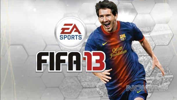 FIFA 13 - ФИФА 13 для Nokia Lumia WP8