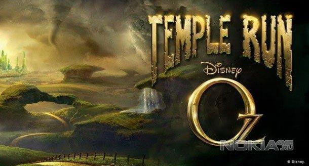 Temple Run: Oz - Темпл Ран Оз на WP8