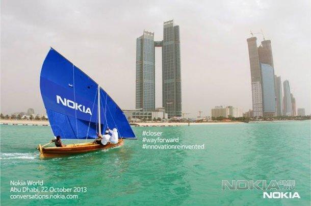 Большой анонс от Nokia - 22 октября 6 новых девайсов
