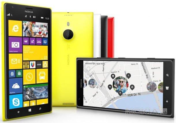 Планшетофон Lumia 1520 анонсирован. Цена, дата старта продаж в России