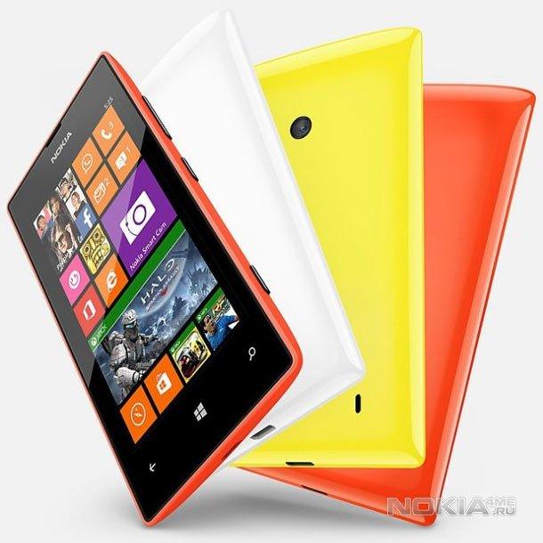 Анонс Nokia Lumia 525