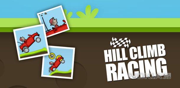 Hill Climb Racing - Гонки на Виндовс Фон 8 + прохождение