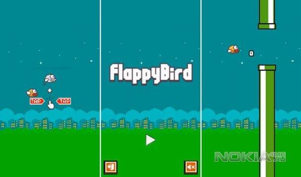 Flappy Bird - Флеппи Бёрд для Виндовс Фон