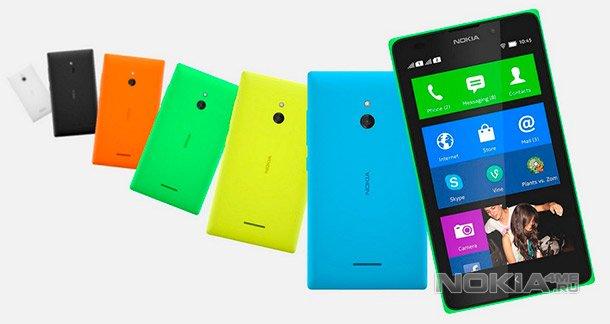 Nokia XL Dual SIM - старт продаж в России