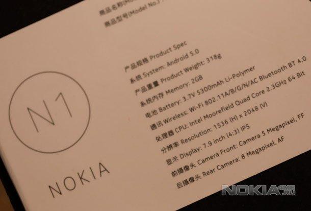 Планшет Nokia N1 - «Живые» фотографии. Примеры снимков камеры